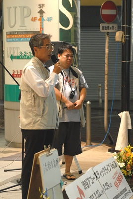 chuuougai02.jpg